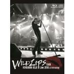 """[枚数限定][限定版]KIKKAWA KOJI Live 2016""""WILD LIPS""""TOUR at 東京体育館(初回限定盤)/吉川晃司[Blu-ray]【返品種別A】"""