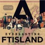 [枚数限定][限定盤]Everlasting(初回限定盤B)/FTISLAND[CD+DVD]【返品種別A】