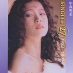 シングルス27 1982-1991/中森明菜[CD]【返品種別A】