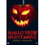 HALLOWEEN NIGHTMARE ハロウィン ナイトメア/朝倉あき[DVD]【返品種別A】
