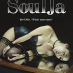 雨のち晴れ/What's your name? collaboration with 壇蜜(DVD付)/SoulJa[CD+DVD]【返品種別A】