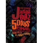 J LIVE STREAMING AKASAKA BLITZ 5DAYS FINAL -THANK YOU TO ALL MOTHER FUCKERS-/J[Blu-ray]【返品種別A】