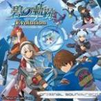 英雄伝説 碧の軌跡 Evolution オリジナルサウンドトラック/ゲーム・ミュージック[CD]【返品種別A】