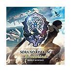 英雄伝説 空の軌跡SC Evolution/ゲーム・ミュージック[CD]【返品種別A】