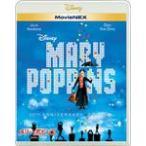 メリー・ポピンズ 50周年記念版 MovieNEX【BD+DVD】/ジュリー・アンドリュース[Blu-ray]【返品種別A】