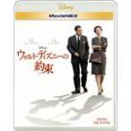 ウォルト・ディズニーの約束 MovieNEX【BD+DVD】/トム・ハンクス[Blu-ray]【返品種別A】画像