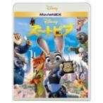 ズートピア MovieNEX【BD+DVD】/アニメーション[Blu-ray]【返品種別A】