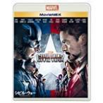 [期間限定][限定版]シビル・ウォー/キャプテン・アメリカ MovieNEX【BD+DVD】(2018年4月再プレス)【新アート/スリーブケース仕様】[Blu-ray]【返品種別A】
