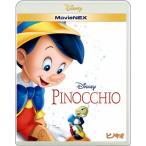ピノキオ MovieNEX【BD+DVD】/アニメーション[Blu-ray]【返品種別A】