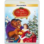 美女と野獣 ベルの素敵なプレゼント MovieNEX Blu-ray Disc VWAS-6521