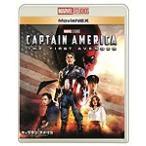キャプテン・アメリカ/ザ・ファースト・アベンジャー MovieNEX/クリス・エヴァンス[Blu-ray]【返品種別A】