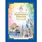 東京ディズニーリゾート 35周年 アニバーサリー・セレクション/ディズニー[DVD]【返品種別A】