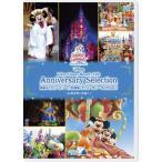東京ディズニーリゾート 35周年 アニバーサリー セレクション -レギュラーショー-  DVD