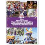 東京ディズニーリゾート 35周年 アニバーサリー・セレクション -東京ディズニーリゾート 35周年 Happiest Celebration!-/ディズニー[DVD]【返品種別A】