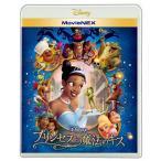 [枚数限定]プリンセスと魔法のキス MovieNEX/アニメーション[Blu-ray]【返品種別A】