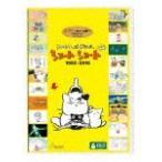 ジブリがいっぱいSPECIAL ショートショート 1992-2016  DVD