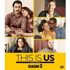 THIS IS US/ディス・イズ・アス シーズン3 コンパクトBOX/マイロ・ヴィンティミリア[DVD]【返品種別A】