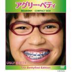 アグリー・ベティ シーズン1 コンパクトBOX/アメリカ・フェレーラ[DVD]【返品種別A】
