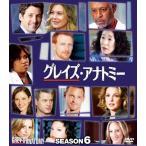 グレイズ・アナトミー シーズン6 コンパクトBOX/エレン・ポンピオ[DVD]【返品種別A】