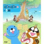 ぼのぼの 3/アニメーション[Blu-ray]【返品種別A】