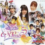炎神戦隊ゴーオンジャー ミニアルバム G3プリンセス〜PRETTY LOVE☆Limited〜/TVサントラ[CD]【返品種別A】