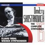 ショスタコーヴィチ:交響曲全集/インバル(エリアフ),ウィーン交響楽団[CD]【返品種別A】