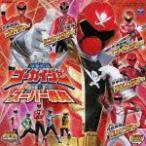 ミニアルバム 海賊戦隊ゴーカイジャー&スーパー戦隊/Project.R[CD]【返品種別A】
