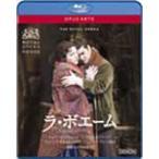 プッチーニ 歌劇 ラ ボエーム 英国ロイヤル オペラ2009  Blu-ray