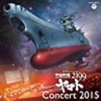 宮川彬良 Presents 宇宙戦艦ヤマト2199 Concert 2015/宮川彬良[CD]【返品種別A】