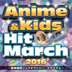 2016 ���˥�����å����ҥåȡ��ޡ��� ��ưʪ���⥸�奦�������㡼/�����������/�����ӥ������������ȥ�[CD]�����'���A��