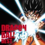 アニメ「ドラゴンボール」放送30周年記念 ドラゴンボール 神 BEST/アニメ主題歌[CD]通常盤【返品種別A】