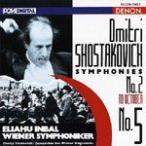 ショスタコーヴィチ 交響曲全集5 交響曲第5番/第2番《十月革命に捧げる》/インバル(エリアフ)[CD]【返品種別A】