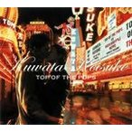 TOP OF THE POPS/桑田佳祐[CD]【返品種別A】