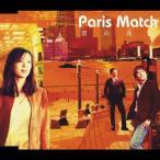 恋の兆し/paris match[CD]【返品種別A】