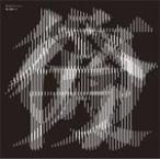 夜の踊り子/サカナクション[CD]通常盤【返品種別A】