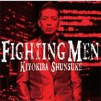 [枚数限定][限定盤]FIGHTING MEN(初回限定盤)/清木場俊介[CD+DVD]【返品種別A】