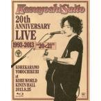 斉藤和義 20th ANNIVERSARY LIVE 1993-2013  20 21   これからもヨロチクビ  at 神戸ワールド記念ホール2013.8.25 邦画 VIXL-220
