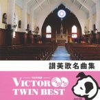 �ҥӥ����� TWIN BEST�ӻ�����̾�ʽ�/������[CD]�����'���A��