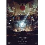 STRANGER IN BUDOKAN/星野源[DVD]【返品種別A】