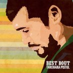 BEST BOUT/竹原ピストル[CD]【返品種別A】