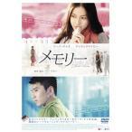 メモリー First Time/アンジェラベイビー[DVD]【返品種別A】
