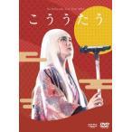 "Ko Shibasaki Live Tour 2015""こううたう"