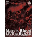LIVE at BLAZE 〜 Invasion of Queen Tour 2015-2016 Final 〜/Mary's Blood[DVD]【返品種別A】