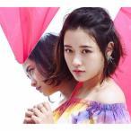 [枚数限定][限定盤]V(初回限定/ミラクルミラー盤)/大原櫻子[CD+DVD]【返品種別A】