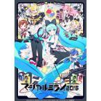 初音ミク「マジカルミライ2016」【DVD通常盤】/初音ミク[DVD]【返品種別A】