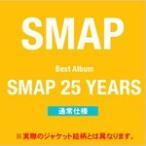 SMAP 25 YEARS【通常盤】/SMAP[CD]【返品種別A】