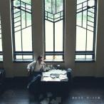 [枚数限定][限定]君への手紙【LP・アナログ盤】/桑田佳祐[ETC]【返品種別A】