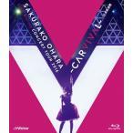 大原櫻子 LIVE Blu-ray CONCERT TOUR 2016 〜CARVIVAL〜 at 日本武道館/大原櫻子[Blu-ray]【返品種別A】