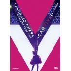 大原櫻子 LIVE DVD CONCERT TOUR 2016 〜CARVIVAL〜 at 日本武道館/大原櫻子[DVD]【返品種別A】