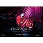 ショッピングconcert CHRISTMAS CONCERT 2016「WHITE ROCK III」/清木場俊介[DVD]【返品種別A】